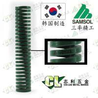 进口韩国三松SAMSOL/森宝,三率-精密金型弹簧 SH 绿色