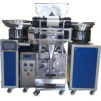 供应LS-2螺丝全自动包装机 电器螺丝包装机 工业螺丝包装机