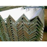 【热卖】热轧镀锌角钢 热镀锌角铁 大规格热寖镀锌三角钢现货供应