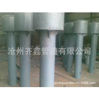 罩型通气管  齐鑫专业生产
