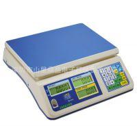 计价秤|高质量电子计价秤|钰恒牌电子计价桌秤