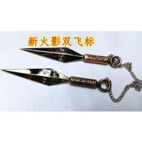 火影忍者武器四代目手里剑 苦无 忍者武器 道具金属工具 未开刃