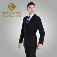 山西西服定制厂家善德国际服装公司N1