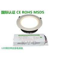 188D LED应急电源 用于筒灯
