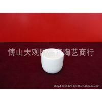 江中杯 消毒餐具四件套·高温镁质强化瓷·库存餐具 茶水杯