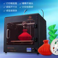 深圳厂家直销 洋明达3D printer 高精度 金属全钢桌面式3D打印机