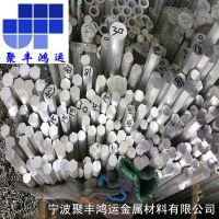 批发零售正宗西南铝材 6061 2A12铝合金零割 7075铝棒 高强度铝板