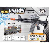连罡F11A电动M4水弹枪M16电动连发水弹枪连罡电动对战玩具枪