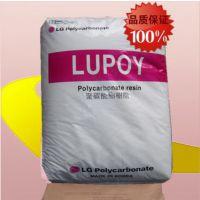代理PC/韩国LG Lupoy NF1005F 03R 磷含量,低(到无)