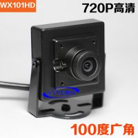 S-YUE晟悦 1280*720P高清广角摄像头100万像素5米线广告机摄像头