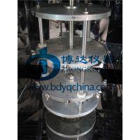 臭氧老化试验箱(龟裂试验) 橡胶耐臭氧老化箱