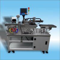 信诚达覆膜机 高品质玻璃 亚力克 光学玻璃 保护膜 UV板 自动切断(C-FM-137)