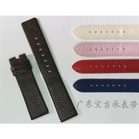 较新较全表带定制:荔枝纹手表带
