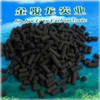金骏龙供应环保工程煤质柱状活性炭、无烟煤