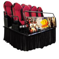 北京4d5d6d立体动感电影院设备体验馆广州影动力投资加盟需要多少钱
