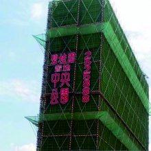 全广州新楼盘售楼LED发光子广告牌制作 售楼电话号码制作
