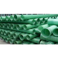 玻璃钢电缆保护管 玻璃钢管 200*8.0mm 现货供应 湖南易达塑业