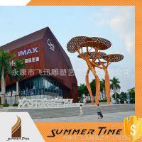 浙江飞迅 玻璃钢材质 风动城市景观雕塑 房地产户外抽象雕塑 厂家直销