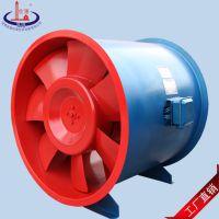 郑州厂家生产 HTF-A-I-5消防高温排烟轴流风机 烘箱专用风机 仕强