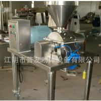 普友粉体GFSJ-32型台板式高效万能粉碎机