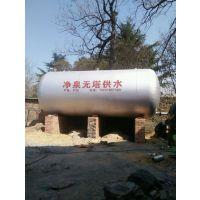 登封 新密 中牟净泉变频加压供水设备 无负压供水器15237897560