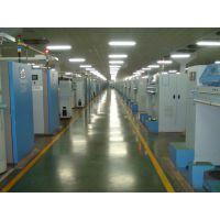 山东红华现货供应紧密纺32支配比竹70/精梳棉30针织纱现货供应