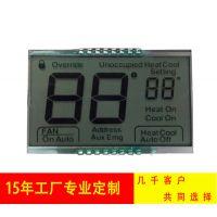 SAJ/三晶 定做仪器仪表LCD液晶屏 质量可靠、价格低的液晶屏生产厂家