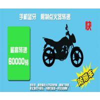 宗申ZS150、摩托车防盗锁、可以限速的防盗锁