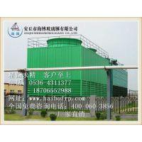 安丘玻璃钢冷却塔 方形冷却塔 吴187-0655-2988