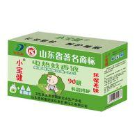 宝乐来日化(在线咨询)、蚊香、蚊香生产