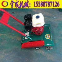 全成制造 qc600 电动清灰机 路面清灰机 15588787126