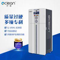 Q-300A1 仟净300L/小时桶装水生产全套设备小型桶装水过滤设备