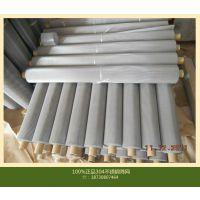 【实体厂家】304、316材质不锈钢丝网-耐酸耐碱不锈钢过滤网-各种目数不锈钢网供应