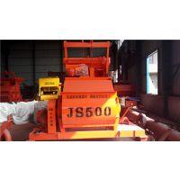 郑州JS500型混凝土搅拌机厂家