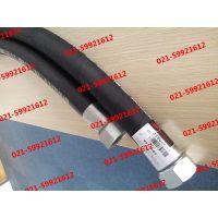 供应迁安英格索兰螺杆压缩机高压软管85560597空压机配件原装正品