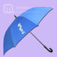 【雨伞厂家】生产-南海渔村弯钩伞 高尔夫雨伞厂