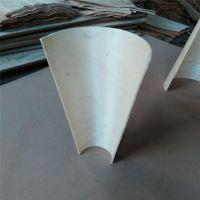 河南厂家批发弧形灯饰弯曲木条,家居用品弯曲木,来料加工
