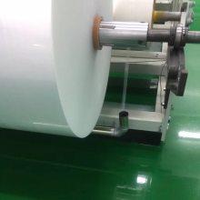 (生产厂家) 批量供应丝印膜/试印膜对位胶纸膜