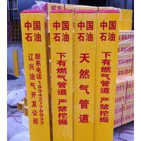 厂家销售地埋式燃气管道警示桩 玻璃钢通信光缆警示桩 复合警示桩 报价 茂中电器