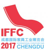 2017第十八届成都国际家具工业展览会