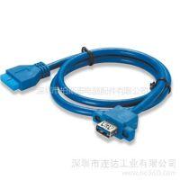 供应供应USB3.0线主板20pin转USB母头 可固定上螺丝带耳朵数据线