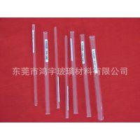 批量生产小口径石英玻璃管 耐高温石英玻璃