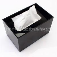 高档亚克力纸抽盒子创意亚克力餐巾纸盒 高品质田园风格棉签盒