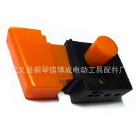 大功率陶瓷芯片水钻调速开关 电动工具通用配件OY1035