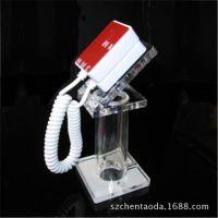 手机水晶展示架/白色支架托/立柱透明水晶展示支架托/展会专用架