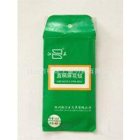 台州代理经销:扬州新江正工具有限公司黑直钻11.5mm-13.0mm