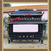 专供寺庙法器、铸铁长方形香炉、大型铁香炉批发