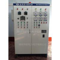 KGPS250-2.5中频电源(数显仪表) 辽宁锦州华新真空炉