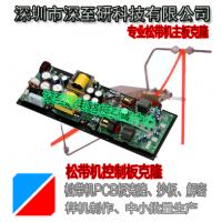 供应|微电脑8段送带机控制主板|PCB抄板|克隆|线路板复制|纺织机械PCBA生产工厂