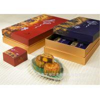 广东汕头高档包装盒定做厂家供应 OEM月饼工艺盒 上海酒店月饼盒